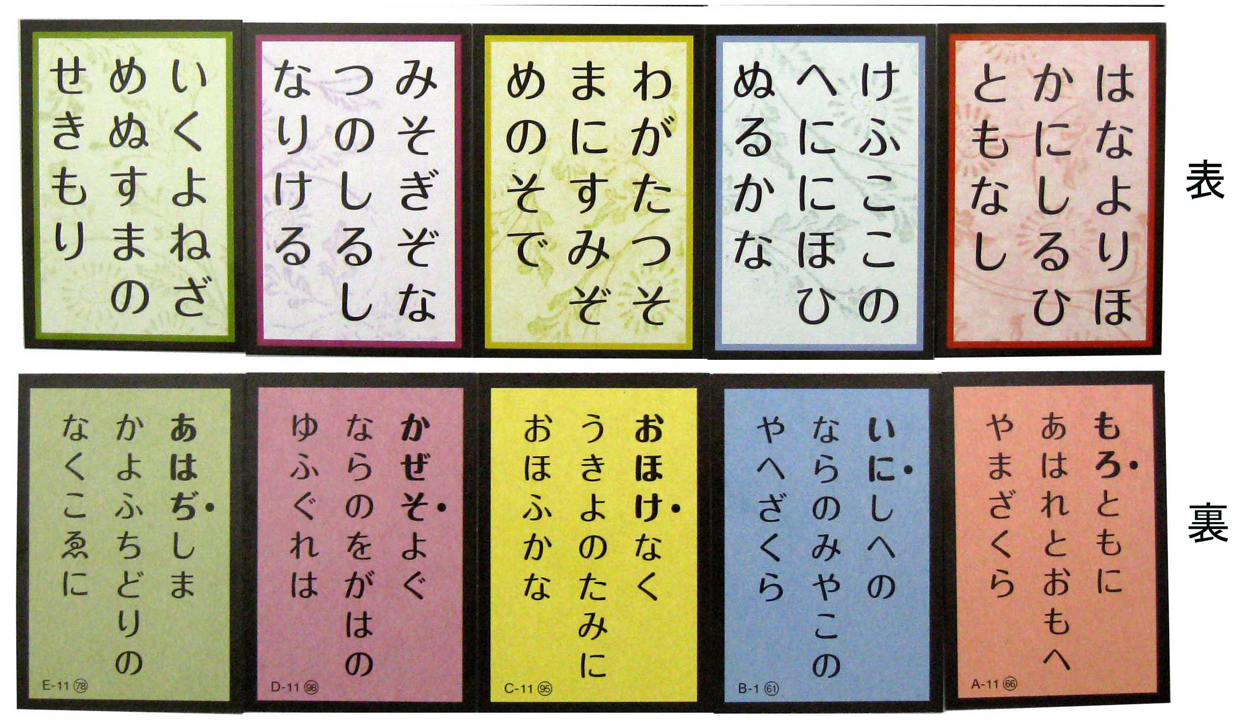 nijuuninn-torihuda-omoteura.jpg