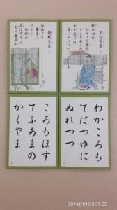 wakakusa 1