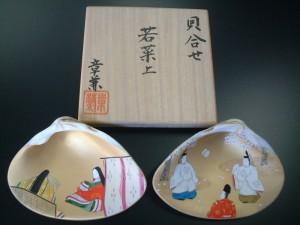 wakanaue sets