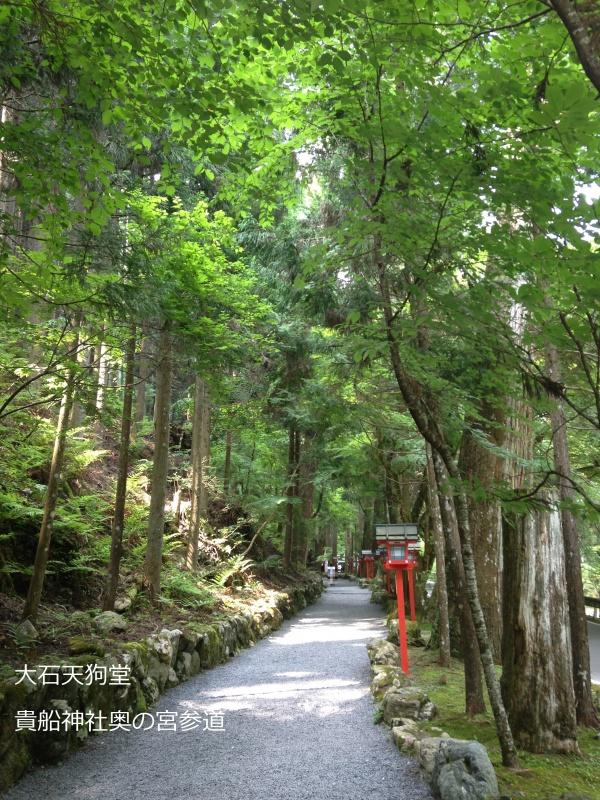 京都パワースポットと百人一首!【貴船神社】(パート1)