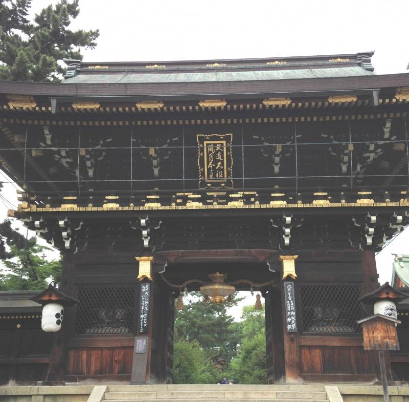 京都パワースポットと百人一首!【北野天満宮編】(パート3)