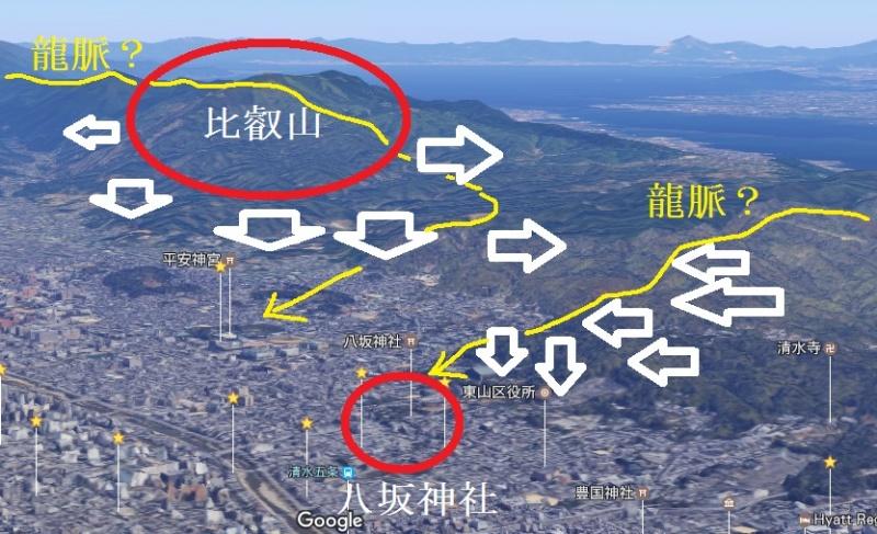 京都パワースポットと百人一首!【八坂神社編】(パート1)
