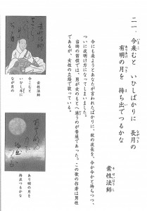 scan-13