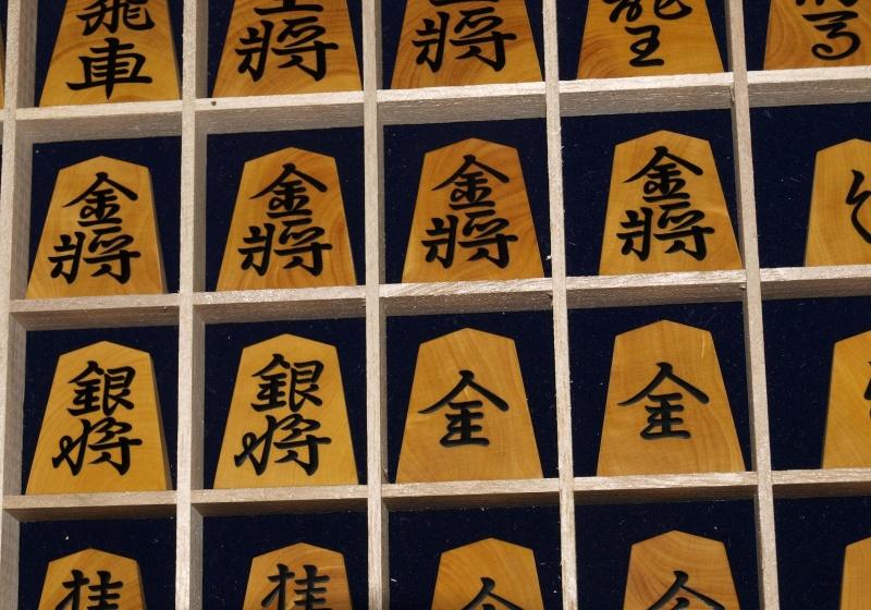 大石さんに聞いてみよし!『将棋の駒って、何故高価なの?』