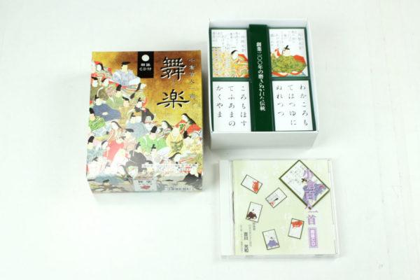 百人一首 「舞楽(ぶがく)」(朗詠CD付)