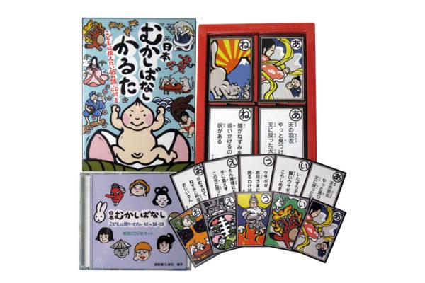 日本むかしばなしかるた CD2枚付