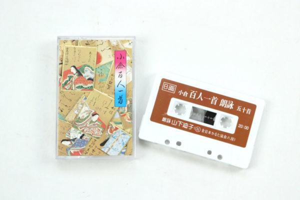 百人一首 カセットテープ競技会用 100首
