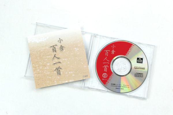 百人一首 CD-ROM