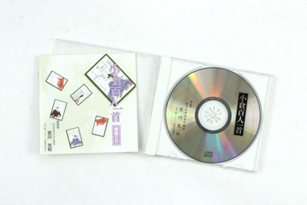 百人一首 朗詠CD