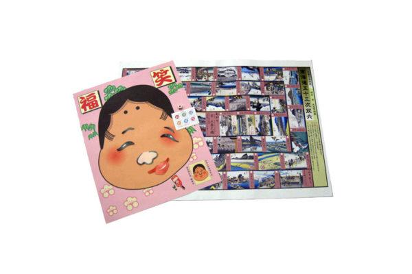 広重の浮世絵東海道五十三次双六・福笑いセット