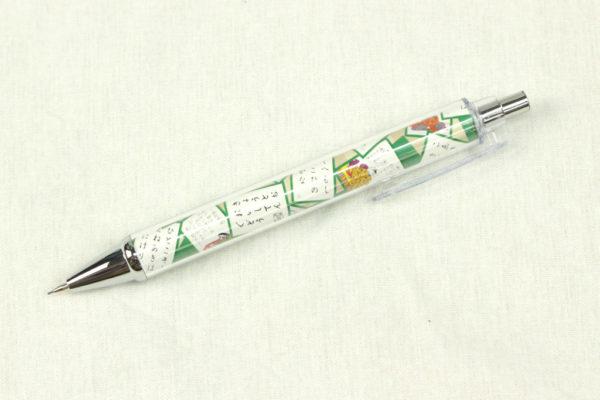 大石天狗堂オリジナルデザイン シャープペンシル 散し札